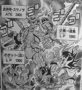 BujinteiSusanowo-JP-Manga-DZ-NC