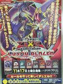 CBLZ-Poster-JP