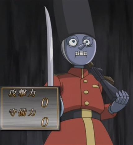 File:NecroSoldier-JP-Anime-DM-NC.png