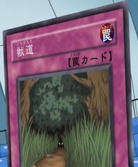 AnimalTrail-JP-Anime-GX