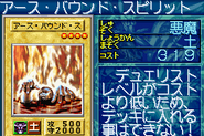EarthboundSpirit-GB8-JP-VG