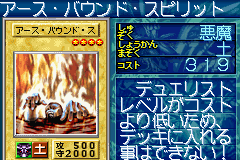File:EarthboundSpirit-GB8-JP-VG.png