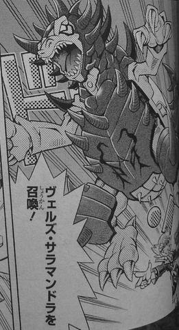 File:EvilswarmSalamandra-JP-Manga-DZ-NC.png