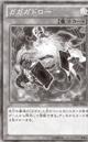 Gagagadraw-JP-Manga-DZ