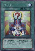 Question-EE1-JP-SR