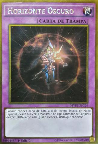 File:DarkHorizon-MVP1-SP-GUR-1E.png