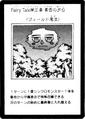 Thumbnail for version as of 17:10, September 14, 2012