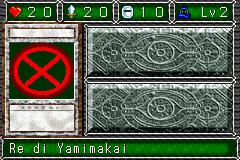 File:KingofYamimakai-DDM-IT-VG.png