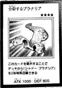 File:SplittingPlanarian-JP-Manga-ZX.png