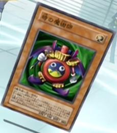 File:TimeWizard-JP-Anime-DM-3.png