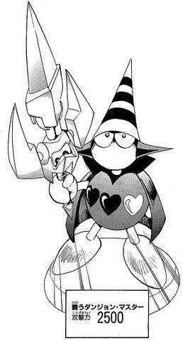 File:ArmorWizardPazoo-JP-Manga-DDM-Sword.png