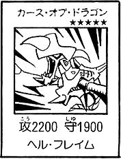 CurseofDragon-Lab-JP-Manga