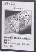 DarkBribe-JP-Manga-5D