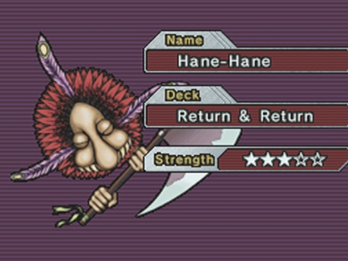 File:HaneHane-GX03.jpg