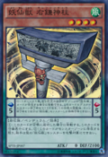 YosenjuShinchuR-SPTR-JP-SR