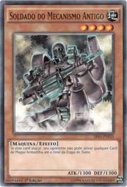 AncientGearSoldier-SR03-PT-C-1E