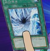 FreezingPoint-JP-Anime-ZX-2