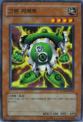 GreenGadget-SD10-KR-C-UE