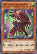 PerformapalSpikeagle-JP-Anime-AV