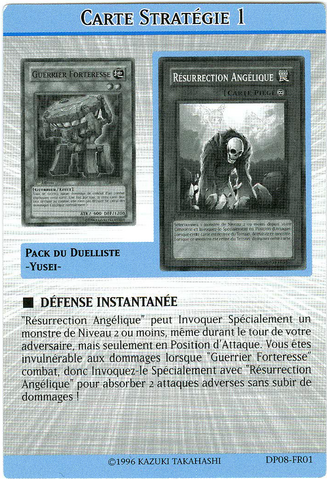 File:StrategyCard1-DP08-FR.png