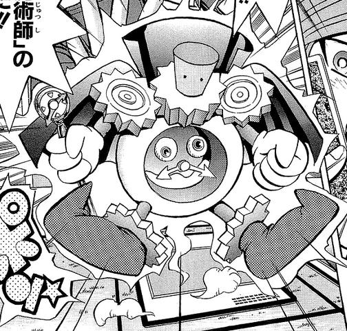 File:TimeWizard-JP-Manga-DM-NC.png