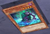 UmbralHorrorGhoul-JP-Anime-ZX