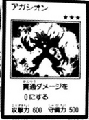 Agathion-JP-Manga-R