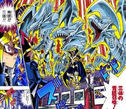 Coliseum Duel - Three Blue-Eyes