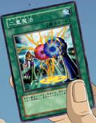 DoubleSpell-JP-Anime-MOV