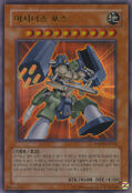MachinaForce-PP02-KR-UR-UE