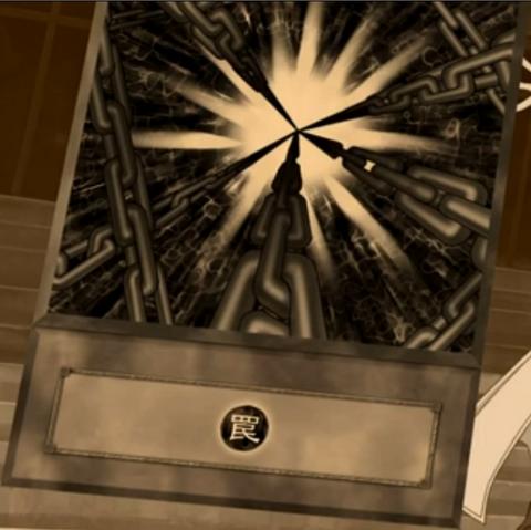 File:ShadowSpell-EN-Anime-5D.png