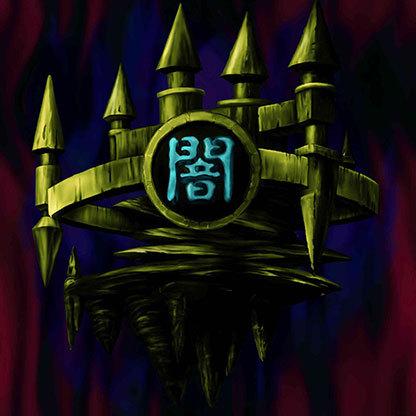 File:CastleofDarkIllusions-OW.png