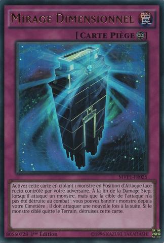 File:DimensionMirage-MVP1-FR-UR-1E.png