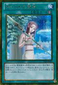 ForbiddenLance-GS06-JP-GScR