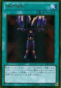 MindControl-GS05-JP-GUR
