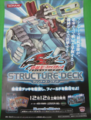 SD18-Poster-JP.png