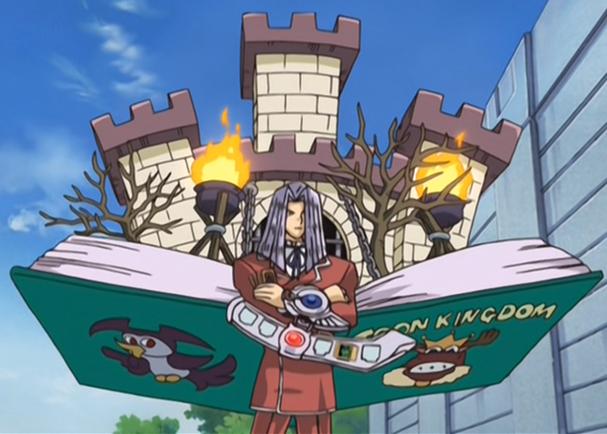 File:ToonKingdom-JP-Anime-GX-NC.png