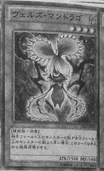 EvilswarmMandragora-JP-Manga-DZ