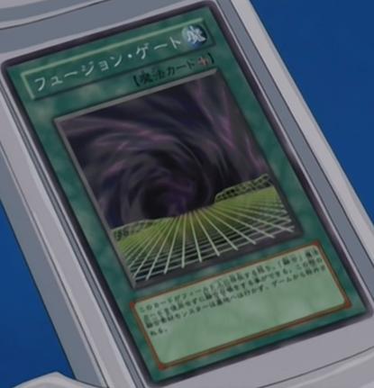 File:FusionGate-JP-Anime-GX.png