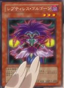 ReptilianneGorgon-JP-Anime-5D
