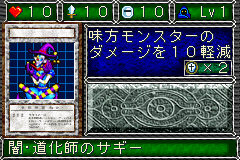 File:SaggitheDarkClown-DDM-JP-VG.png
