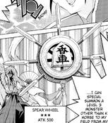ShogiLance-EN-Manga-ZX-NC