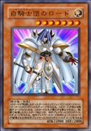 WhiteKnightLord-JP-Anime-GX