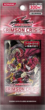 Crimson Crisis 2-Pack Set