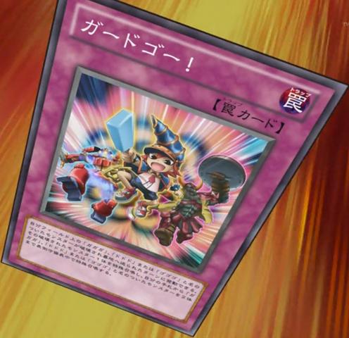 File:GuardGo-JP-Anime-ZX.png