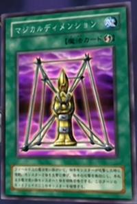MagicalDimension-JP-Anime-DM