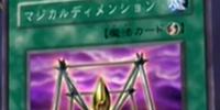 Magical Dimension (anime)
