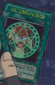 TheSealofOrichalcos-JP-Anime-DM-Rex