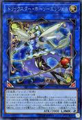 TrickstarHollyAngel-COTD-JP-ScR
