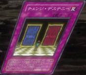 ChangingDestiny-JP-Anime-5D